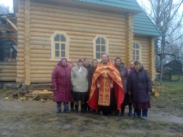 Знакомства Воскресенский Район Нижегородской Области